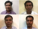 """Một loạt lãnh đạo bị khởi tố, VEAM vẫn khẳng định """"không bị ảnh hưởng tiêu cực"""""""