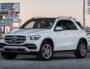 Mercedes-Benz tiếp tục triệu hồi xe GLE