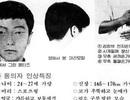 """Hàn Quốc vén màn """"vụ án Hwaseong"""" bí ẩn sau hơn 3 thập niên"""
