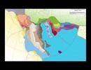"""Phát hiện mới về """"lục địa biến mất"""" bị chôn vùi dưới khu vực Địa Trung Hải"""