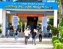 ĐH Quảng Nam tuyển sinh 2.600 chỉ tiêu năm 2019