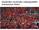 """Báo Thái Lan nể sự """"chịu chơi"""" của Việt Nam khi mua bản quyền truyền hình"""