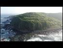 """Khám phá những địa điểm """"mới nổi"""", đẹp hoang sơ ở Phú Yên"""