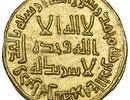 Một trong những đồng tiền hiếm có nhất trên thế giới được bán với giá hơn 46 tỷ đồng