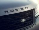 Land Rover hứa hẹn hai năm nữa sẽ ra xe Range Rover chạy hoàn toàn bằng điện