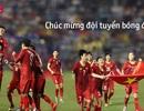 Agribank tặng 2 tỷ đồng cho hai đội tuyển bóng đá nam và nữ Việt Nam