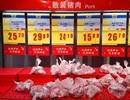 Trung Quốc xả kho thịt lợn giải quyết khủng hoảng trước Tết Nguyên Đán