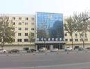Trung Quốc phanh phui đường dây lừa đảo y tế quy mô lớn tại bệnh viện