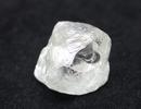 """Nga phát hiện viên kim cương """"khủng"""""""