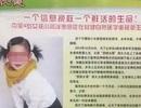 Bê bối thuốc trị ung thư ở Trung Quốc