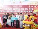Đà Nẵng đón chuyến bay đầu tiên dịp năm mới