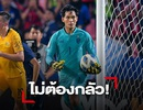 Thủ môn U23 Thái Lan bật mí về vũ khí lợi hại chống lại U23 Iraq