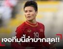 """Quang Hải: """"Thái Lan là đối thủ đáng ngại nhất của đội tuyển Việt Nam"""""""