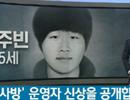 """Nạn nhân của """"Phòng chat tình dục"""" xứ Hàn có cả nữ nghệ sĩ"""