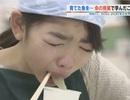 Lớp học Nhật buộc học sinh tự giết và ăn vật nuôi khiến dân mạng phẫn nộ
