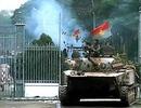 Chiến dịch mang tên Hồ Chí Minh