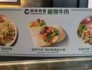 """Thịt """"giả"""" xuất hiện tràn lan trên thực đơn tại các nhà hàng Trung Quốc"""