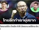 Báo Thái Lan lo lắng nếu đội tuyển Việt Nam nhập tịch Filip Nguyễn