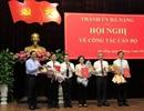 Ban Bí thư chuẩn y Phó Chủ tịch Đà Nẵng tham gia Ban Thường vụ Thành uỷ