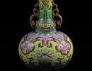Vẻ đẹp của chiếc bình gốm cổ có giá hơn 64 tỷ đồng