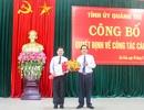 Chủ tịch UBND huyện Gio Linh Trần Văn Quảng kiêm nhiệm Bí thư huyện ủy