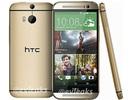 Lộ ảnh chính thức của chiếc điện thoại The All New HTC One