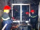 Cháy lớn tại cơ sở sản xuất dầu đen