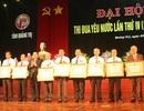 Quảng Trị: Nhiều tập thể, cá nhân được tuyên dương tại Đại hội thi đua yêu nước