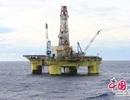 Trung Quốc triển khai giàn khoan dầu khí nước sâu thứ 2 trên Biển Đông