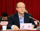 Thêm 2 quan chức cấp cao Trung Quốc bị điều tra