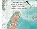 Tìm thấy bản đồ Trung Quốc dùng tên tiếng Nhật cho quần đảo Senkaku/Điếu Ngư