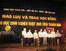 Quỹ khuyến học, khuyến tài Lê Khả Phiêu khởi đầu với 5 tỷ đồng