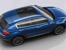 Qoros ra mắt dòng xe 5 SUV