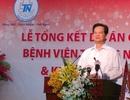 Thủ tướng chỉ đạo đẩy mạnh hỗ trợ chuyên môn cho y tế cơ sở