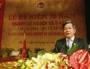 """Bộ trưởng Vinh: """"Cái gì có lợi cho đất nước thì phải làm bằng được!"""""""