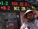 World Bank sẽ chấm dứt ODA ưu đãi với Việt Nam vào năm 2017
