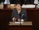 Từ Mỹ, Tổng thống Hàn Quốc đề xuất hòa bình với Triều Tiên