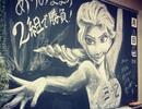 """Những bức hình """"vô đối"""" trên bảng đen của học sinh Nhật Bản"""
