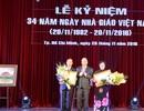 """Thủ tướng Nguyễn Xuân Phúc: """"Ngày 20/11 là sự kiện giàu cảm xúc của mọi người dân Việt Nam"""""""