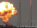 Thợ săn UFO phỏng đoán người ngoài hành tinh bắn cháy tên lửa Mỹ