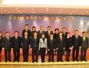 Kỷ niệm 65 năm quan hệ Việt Nam-Trung Quốc tại Hong Kong