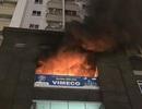 Trường mầm non tại chung cư cao tầng bốc cháy dữ dội
