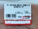 Gà ngoại rẻ bất thường: Tính ra gà lông chỉ còn 10.000 đồng/kg