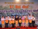 Tưng bừng đêm khai mạc Lễ hội Quế lần đầu tiên tại Yên Bái