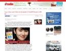 Ứng dụng Việt lọt top 5 trên các bảng xếp hạng Thái Lan