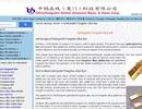 Vàng thỏi độn vonfram được rao bán công khai ở Trung Quốc