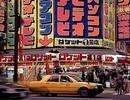 Kinh tế Nhật tăng trưởng thấp bất ngờ
