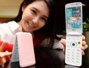 LG trình làng smartphone nắp gập cổ điển