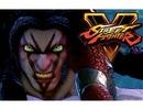 Lộ diện nhân vật mới sẽ xuất hiện trong game Street Fighter V