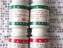Trung Quốc: Bệnh viện bán thuốc giả